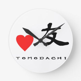 "Jpanese Kanzi Kanji -""Friend"" Round Clock"