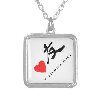 """Jpanese Kanzi Kanji -""""Friend"""" Square Pendant Necklace"""
