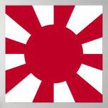 JSDF, Japón Impresiones