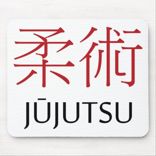 Ju Jitsu Mouse Pad