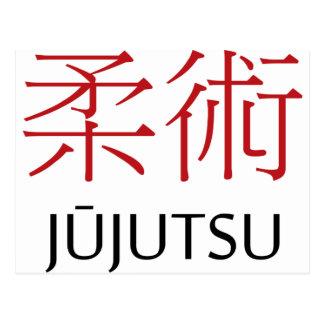 Ju Jitsu Postcard