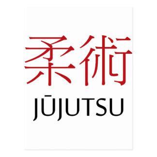Ju Jitsu Tarjeta Postal