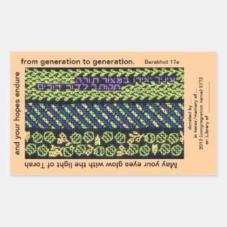 Judaic bookplate rectangular sticker