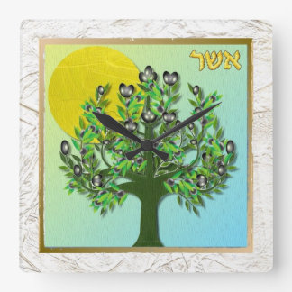 Judaica 12 Tribes Israel Asher Clock