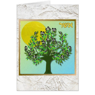 Judaica 12 Tribes Israel Asher Greeting Card