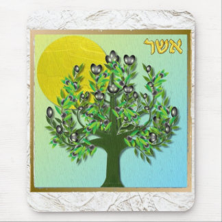 Judaica 12 Tribes Israel Asher Mouse Pad
