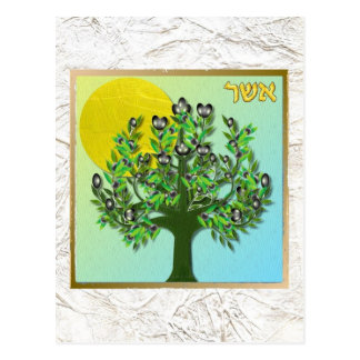 Judaica 12 Tribes Israel Asher Postcard