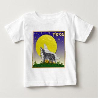 Judaica 12 Tribes Israel Benjamin Baby T-Shirt