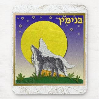 Judaica 12 Tribes Israel Benjamin Mouse Pad