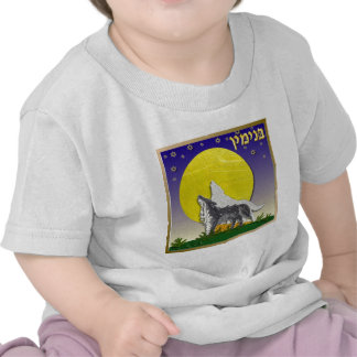 Judaica 12 Tribes Israel Benjamin T Shirts