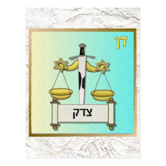 Judaica 12 Tribes Israel Dan Art Postcard