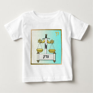 Judaica 12 Tribes Israel Dan Baby T-Shirt