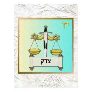 Judaica 12 Tribes Israel Dan Postcard