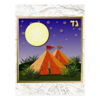 Judaica 12 Tribes Israel Gad Postcard