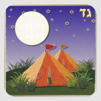 Judaica 12 Tribes Israel Gad Square Sticker