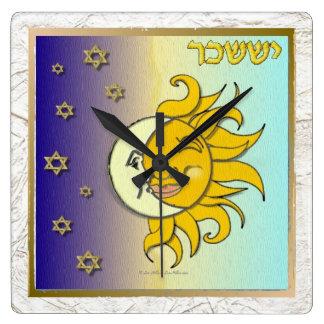 Judaica 12 Tribes Israel Issachar Art Square Wall Clocks