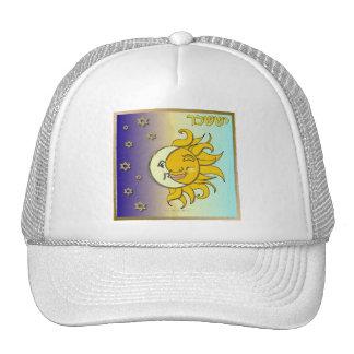 Judaica 12 Tribes Israel Issachar Art Trucker Hat
