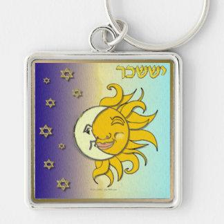Judaica 12 Tribes Israel Issachar Keychain