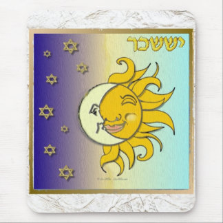 Judaica 12 Tribes Israel Issachar Mouse Pad