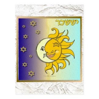 Judaica 12 Tribes Israel Issachar Postcard