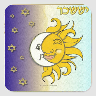 Judaica 12 Tribes Israel Issachar Square Sticker