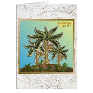 Judaica 12 Tribes Israel Joseph Greeting Card