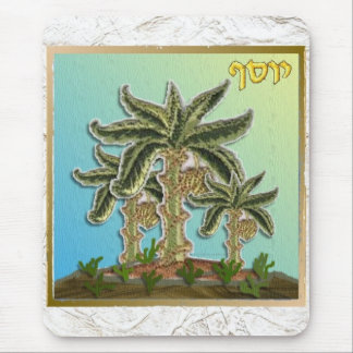 Judaica 12 Tribes Israel Joseph Mouse Pad