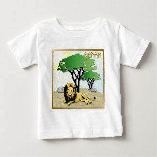 Judaica 12 Tribes Israel Judah Baby T-Shirt