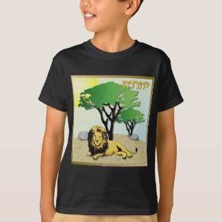 Judaica 12 Tribes Israel Judah T-Shirt