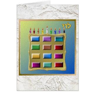 Judaica 12 Tribes Israel Levi Greeting Card