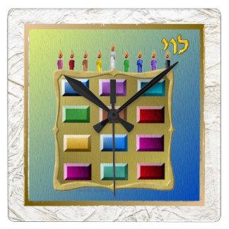Judaica 12 Tribes Israel Levi Square Wall Clocks