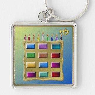 Judaica 12 Tribes Israel Levi Keychains