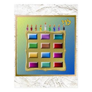Judaica 12 Tribes Israel Levi Postcard