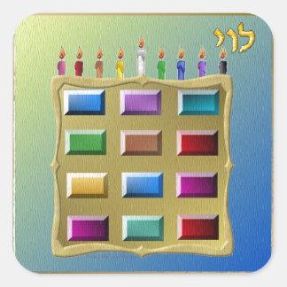 Judaica 12 Tribes Israel Levi Square Sticker