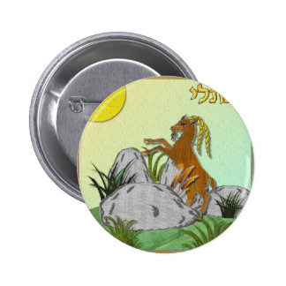 Judaica 12 Tribes Israel Naphtali Button