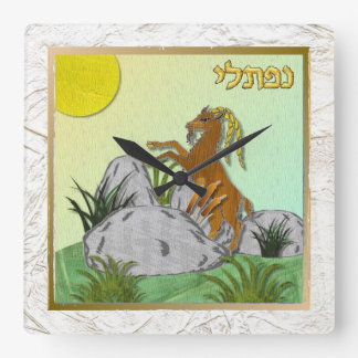 Judaica 12 Tribes Israel Naphtali Square Wall Clock