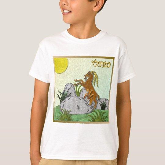 Judaica 12 Tribes Israel Naphtali T-Shirt
