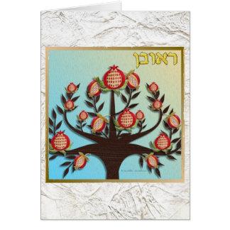Judaica 12 Tribes Israel Reuben Card
