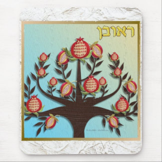 Judaica 12 Tribes Israel Reuben Mouse Pad