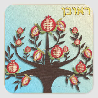Judaica 12 Tribes Israel Reuben Square Sticker