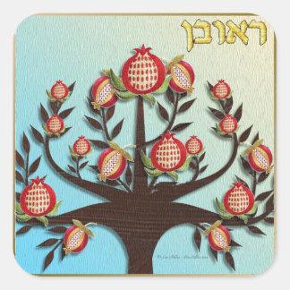 Judaica 12 Tribes Israel Reuben Sticker