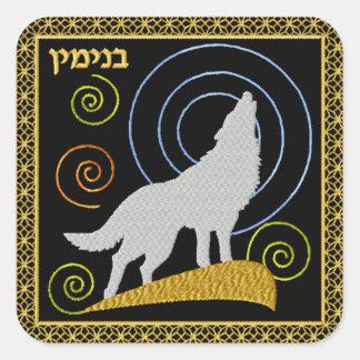 Judaica 12 Tribes Israel Square Sticker Binyamin