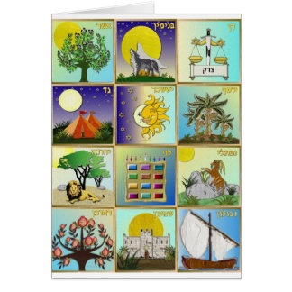 Judaica 12 Tribes of Israel Art Card