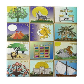 Judaica 12 Tribes of Israel Art Ceramic Tile