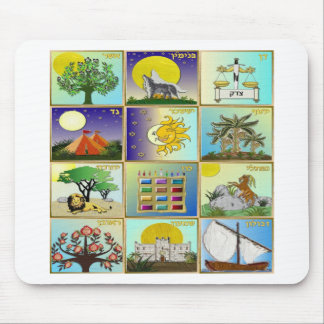 Judaica 12 Tribes of Israel Art Mouse Pad