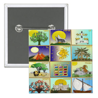Judaica 12 Tribes Of Israel Art Panels 2 Inch Square Button