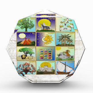 Judaica 12 Tribes Of Israel Art Panels Award