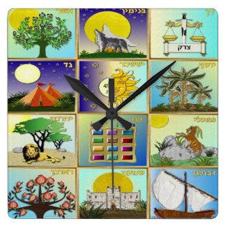 Judaica 12 Tribes Of Israel Art Panels Square Wall Clock
