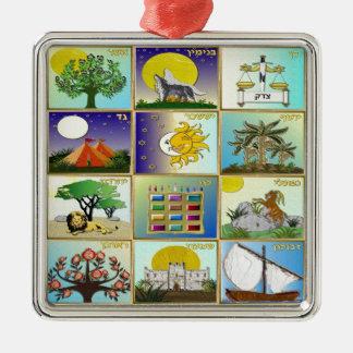 Judaica 12 Tribes Of Israel Art Panels Christmas Tree Ornament