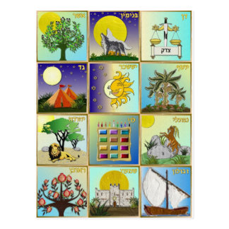 Judaica 12 Tribes Of Israel Art Panels Postcard